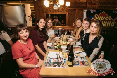 Группа «Звери», 24 сентября 2017 - Ресторан «Максимилианс» Тюмень - 27