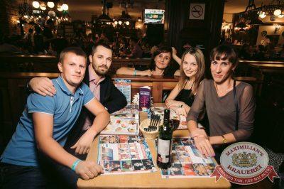 Группа «Звери», 24 сентября 2017 - Ресторан «Максимилианс» Тюмень - 30