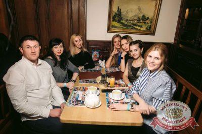 Группа «Звери», 24 сентября 2017 - Ресторан «Максимилианс» Тюмень - 32