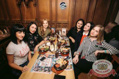 Группа «Звери», 24 сентября 2017 - Ресторан «Максимилианс» Тюмень - 33
