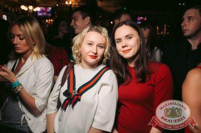 Группа «Звери», 24 сентября 2017 - Ресторан «Максимилианс» Тюмень - 35
