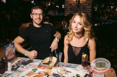 Группа «Звери», 24 сентября 2017 - Ресторан «Максимилианс» Тюмень - 41