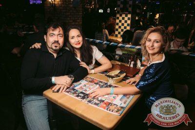 Группа «Звери», 24 сентября 2017 - Ресторан «Максимилианс» Тюмень - 44