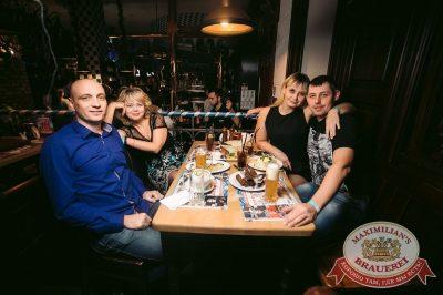Группа «Звери», 24 сентября 2017 - Ресторан «Максимилианс» Тюмень - 45