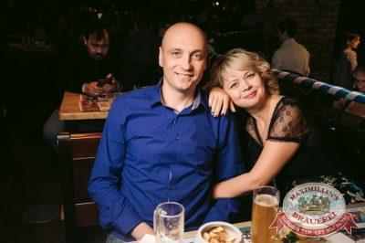 Группа «Звери», 24 сентября 2017 - Ресторан «Максимилианс» Тюмень - 46