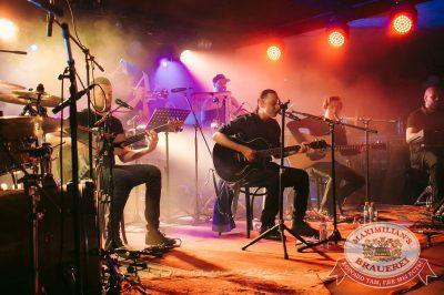 Группа «Звери», 24 сентября 2017 - Ресторан «Максимилианс» Тюмень - 5