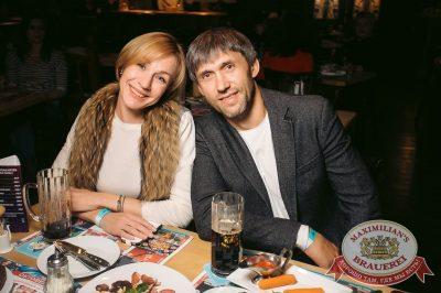 Группа «Звери», 24 сентября 2017 - Ресторан «Максимилианс» Тюмень - 53