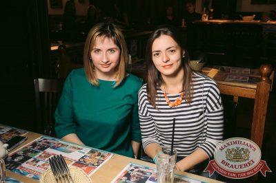 Группа «Звери», 24 сентября 2017 - Ресторан «Максимилианс» Тюмень - 54