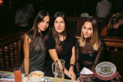 Группа «Звери», 24 сентября 2017 - Ресторан «Максимилианс» Тюмень - 55