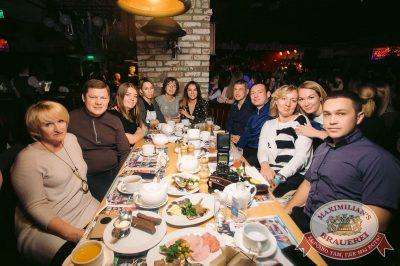Группа «Звери», 24 сентября 2017 - Ресторан «Максимилианс» Тюмень - 56