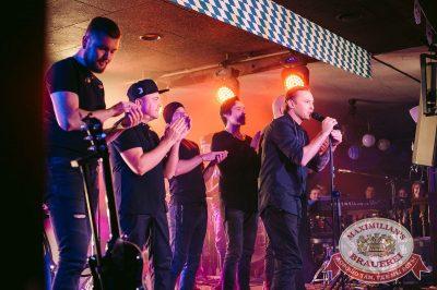 Группа «Звери», 24 сентября 2017 - Ресторан «Максимилианс» Тюмень - 8