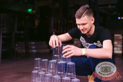 «Октоберфест-2017»: Бир Кинг, 27 сентября 2017 - Ресторан «Максимилианс» Тюмень - 41