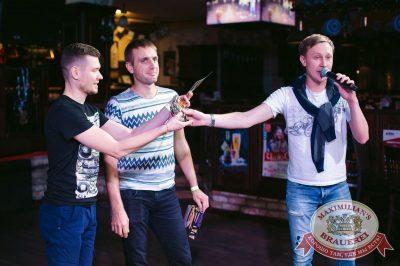 «Октоберфест-2017»: Бир Кинг, 27 сентября 2017 - Ресторан «Максимилианс» Тюмень - 51
