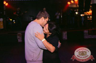 «Октоберфест-2017»: Бир Кинг, 27 сентября 2017 - Ресторан «Максимилианс» Тюмень - 56