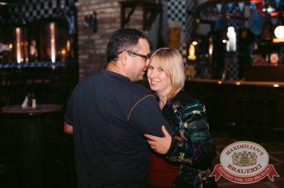«Октоберфест-2017»: Бир Кинг, 27 сентября 2017 - Ресторан «Максимилианс» Тюмень - 57