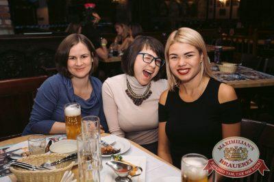 «Октоберфест-2017»: Бир Кинг, 27 сентября 2017 - Ресторан «Максимилианс» Тюмень - 58