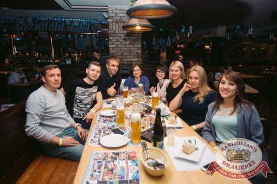 «Октоберфест-2017»: Бир Кинг, 27 сентября 2017 - Ресторан «Максимилианс» Тюмень - 59