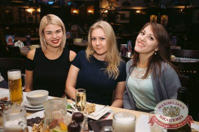 «Октоберфест-2017»: Бир Кинг, 27 сентября 2017 - Ресторан «Максимилианс» Тюмень - 60