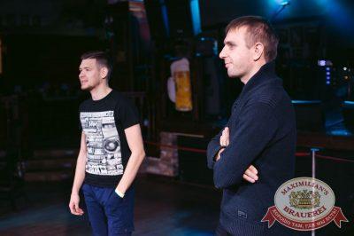 «Октоберфест-2017»: Бир Кинг, 27 сентября 2017 - Ресторан «Максимилианс» Тюмень - 1