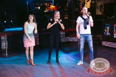 «Октоберфест-2017»: Бир Кинг, 27 сентября 2017 - Ресторан «Максимилианс» Тюмень - 15