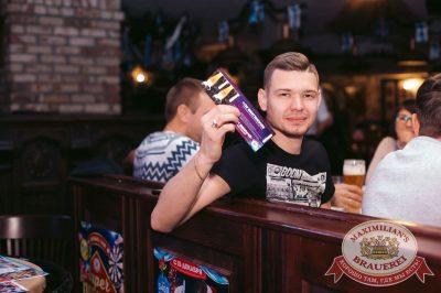 «Октоберфест-2017»: Бир Кинг, 27 сентября 2017 - Ресторан «Максимилианс» Тюмень - 17
