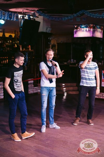 «Октоберфест-2017»: Бир Кинг, 27 сентября 2017 - Ресторан «Максимилианс» Тюмень - 30