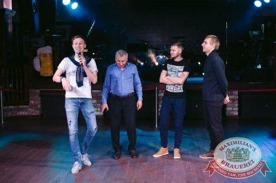 «Октоберфест-2017»: Бир Кинг, 27 сентября 2017 - Ресторан «Максимилианс» Тюмень - 5