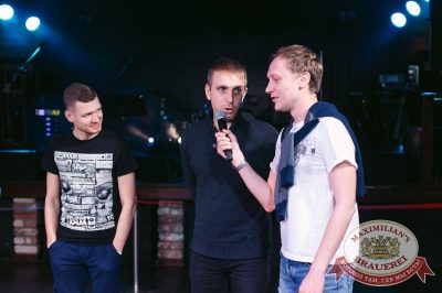 «Октоберфест-2017»: Бир Кинг, 27 сентября 2017 - Ресторан «Максимилианс» Тюмень - 6