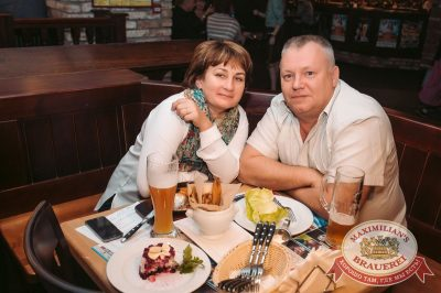 Наргиз, 5 октября 2017 - Ресторан «Максимилианс» Тюмень - 16