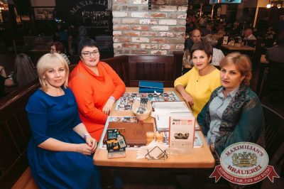 Наргиз, 5 октября 2017 - Ресторан «Максимилианс» Тюмень - 18