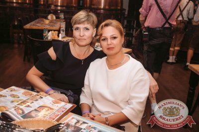 Наргиз, 5 октября 2017 - Ресторан «Максимилианс» Тюмень - 20