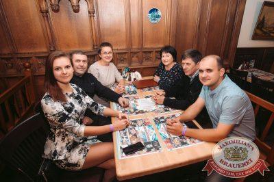 Наргиз, 5 октября 2017 - Ресторан «Максимилианс» Тюмень - 24