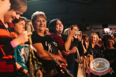 Наргиз, 5 октября 2017 - Ресторан «Максимилианс» Тюмень - 3