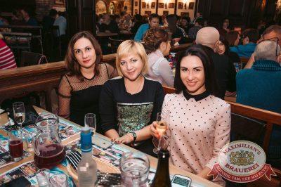 Наргиз, 5 октября 2017 - Ресторан «Максимилианс» Тюмень - 31