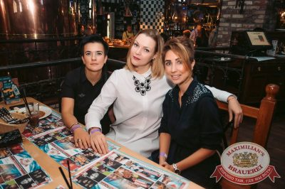 Наргиз, 5 октября 2017 - Ресторан «Максимилианс» Тюмень - 34