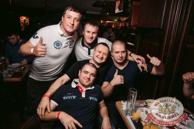 «Дыхание ночи»: Dj Miller (Москва), 14 октября 2017 - Ресторан «Максимилианс» Тюмень - 16