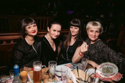 «Дыхание ночи»: Dj Miller (Москва), 14 октября 2017 - Ресторан «Максимилианс» Тюмень - 17