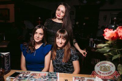 «Дыхание ночи»: Dj Miller (Москва), 14 октября 2017 - Ресторан «Максимилианс» Тюмень - 18