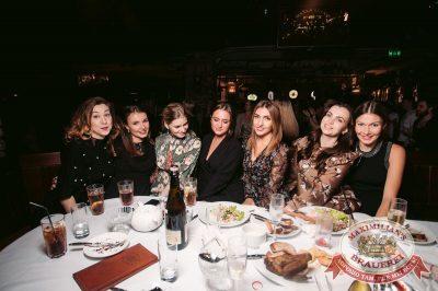«Дыхание ночи»: Dj Miller (Москва), 14 октября 2017 - Ресторан «Максимилианс» Тюмень - 19