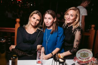 «Дыхание ночи»: Dj Miller (Москва), 14 октября 2017 - Ресторан «Максимилианс» Тюмень - 20