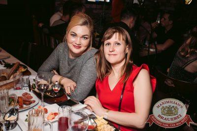 «Дыхание ночи»: Dj Miller (Москва), 14 октября 2017 - Ресторан «Максимилианс» Тюмень - 21