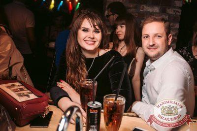 «Дыхание ночи»: Dj Miller (Москва), 14 октября 2017 - Ресторан «Максимилианс» Тюмень - 25