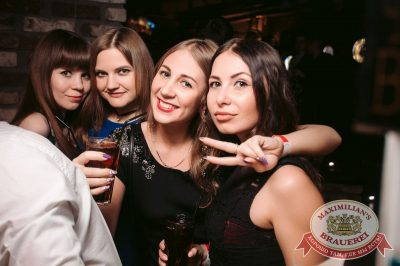 «Дыхание ночи»: Dj Miller (Москва), 14 октября 2017 - Ресторан «Максимилианс» Тюмень - 26