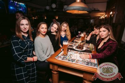 «Дыхание ночи»: Dj Miller (Москва), 14 октября 2017 - Ресторан «Максимилианс» Тюмень - 28