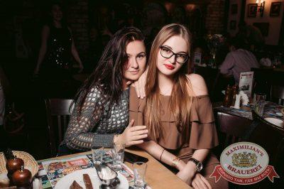 «Дыхание ночи»: Dj Miller (Москва), 14 октября 2017 - Ресторан «Максимилианс» Тюмень - 30