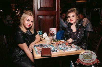 «Дыхание ночи»: Dj Miller (Москва), 14 октября 2017 - Ресторан «Максимилианс» Тюмень - 31