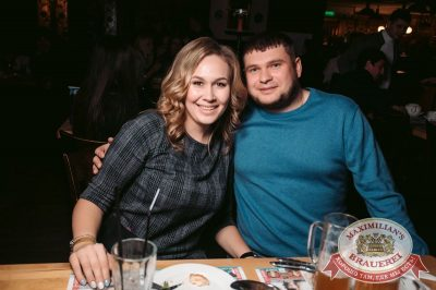 «Дыхание ночи»: Dj Miller (Москва), 14 октября 2017 - Ресторан «Максимилианс» Тюмень - 39