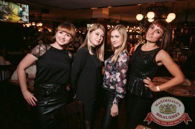 Макс Барских, 17 октября 2017 - Ресторан «Максимилианс» Тюмень - 15