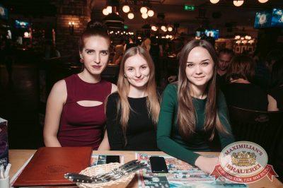 Макс Барских, 17 октября 2017 - Ресторан «Максимилианс» Тюмень - 19