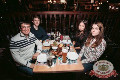 Макс Барских, 17 октября 2017 - Ресторан «Максимилианс» Тюмень - 20